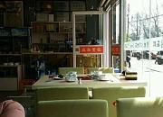 《0048》香辣虾品味干锅 西仓路店