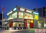 麦当劳 徐州汇邻湾DT店