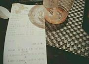 半秋山西餐厅 巴南万达广场店