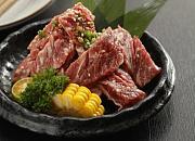 好牛烧肉专门店 九洲新世界店