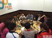 虾巢香辣虾 蒙城店