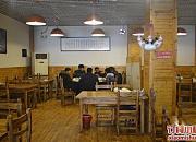 老坛牛肉小菜馆