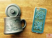 一杯香茶业