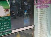熙顺紫菜包饭 振兴中路店