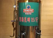 东营蓝海御华大饭店蓝堡啤酒屋