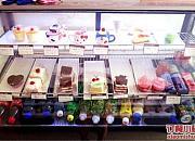 提拉米酥 河口店