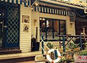 初见咖啡花茶酒廊