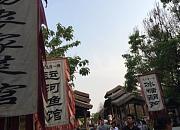 江北渔家私房菜