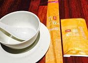 佐敦扎记港式茶餐厅 恒茂华城店