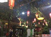 香雅居-绿色生态主题酒店