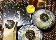 壹饼 兔老师 湖滨南店