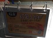 探鱼 中山路天虹店