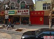 粱湖鲜鱼村 吴家山店