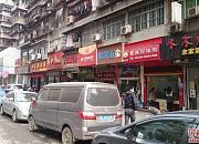 紫燕百味鸡 解放店