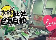 食尚轩韩式自助烤场