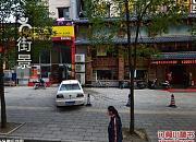 大城小橱农家菜馆
