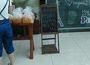 香港麦琪蛋糕 澳德乐店