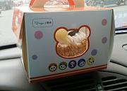 香港麦琪蛋糕 夏津德百店