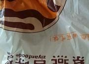 紫燕百味鸡 梅苑店
