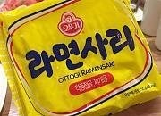 pancook平锅料理