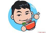 比格王私房菜馆