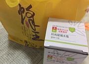 葆春鲜王浆 古田四路店