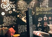 Inside coffee 北湖西路店
