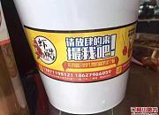 虾酷·海鲜烧烤