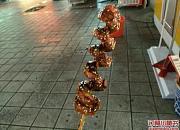 马老大面筋串 步行街店
