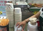 蜜丝雪酸奶&甜尚寿司