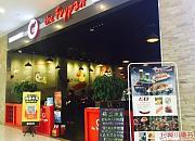 the Frypan 韩国炸鸡&啤酒