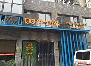 仲锅鲜火锅 农业南路店