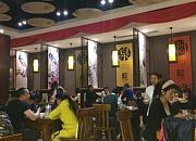 深泉焖罐 锦艺城购物B区店