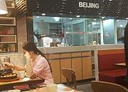 土大力休闲餐厅 大卫城店