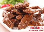 周黑鸭 郑州陇海中路鑫苑店