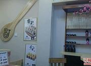 町上寿司 交通路店