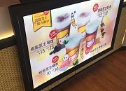 快乐柠檬 阳光天地店
