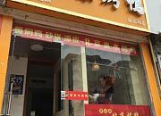 聚味源北京烤鸭
