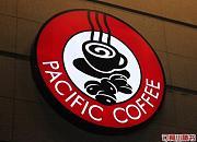 太平洋咖啡 龙湖店