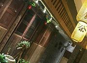 静水瓦屋清真茶馆