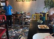 西舍茶餐厅