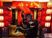 古炉火锅-老成都 航海路店