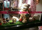 熊欧巴韩式主题餐厅 金水万达店