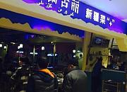 楼兰古丽新疆菜 文景路汉神店