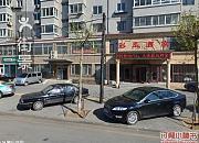 彩凤酒家 东纬路店