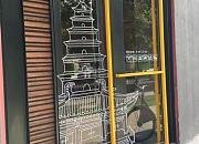 陕拾叁冰饼糖 雁塔威斯汀店