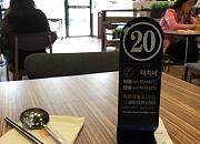 泰熙家韩式欢乐餐厅 苏宁生活广场店