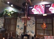 炙鲜馆木炭烤肉石锅海鲜