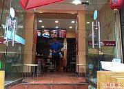 旺客基黄焖鸡米饭 夏家十字店