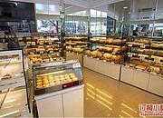 丹喜面包 金新店